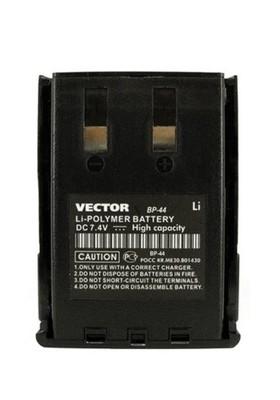 Аккумулятор повышенной емкости Vector BP-44 Military Scout 2000