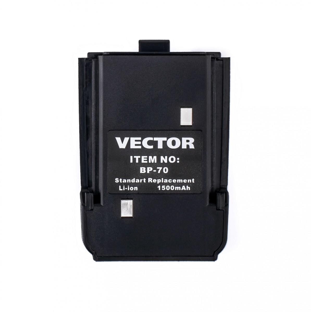Рация Vector VT-70XT